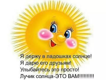 http://s4.uploads.ru/t/JWewb.jpg