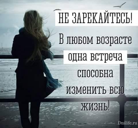 http://s4.uploads.ru/t/JZNnK.jpg