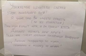 http://s4.uploads.ru/t/JlLtr.jpg