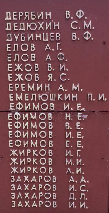 http://s4.uploads.ru/t/JrGjy.jpg