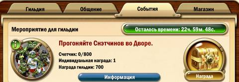 http://s4.uploads.ru/t/JrP9Z.jpg