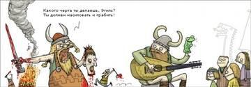 http://s4.uploads.ru/t/JrbIX.jpg