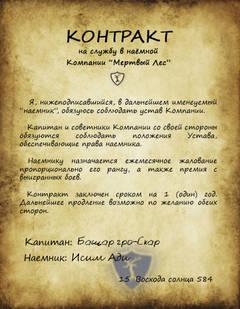 http://s4.uploads.ru/t/JwkPO.jpg