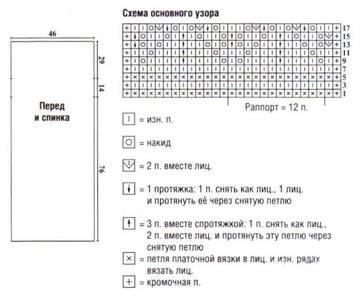 http://s4.uploads.ru/t/Jy5sW.jpg