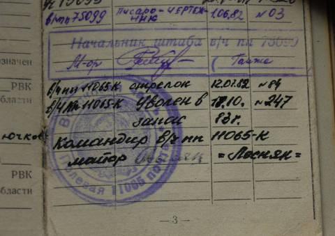 http://s4.uploads.ru/t/Jz2Fm.jpg