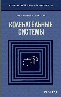 http://s4.uploads.ru/t/K0eob.jpg
