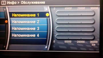http://s4.uploads.ru/t/K35tV.jpg