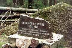 http://s4.uploads.ru/t/K4O9k.jpg
