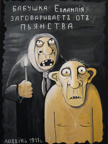 http://s4.uploads.ru/t/K9AzG.jpg