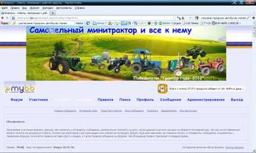 http://s4.uploads.ru/t/KEmeU.jpg