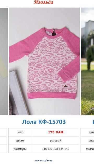 http://s4.uploads.ru/t/KH3Ai.jpg