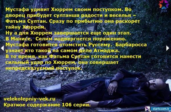 http://s4.uploads.ru/t/KHR6J.jpg