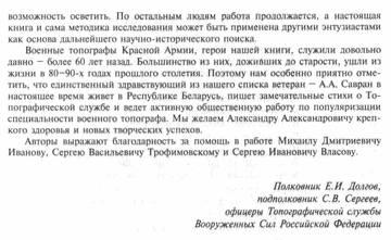 http://s4.uploads.ru/t/KLcw0.jpg