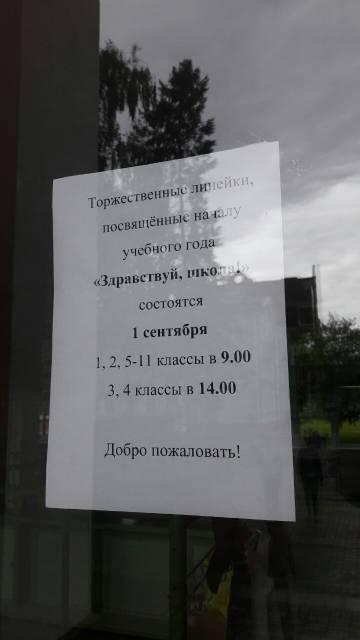 http://s4.uploads.ru/t/KRsWO.jpg