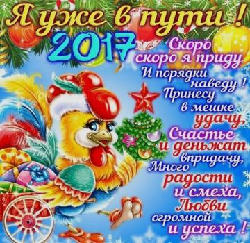 http://s4.uploads.ru/t/KdnQm.png