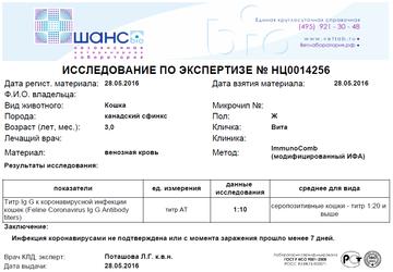 http://s4.uploads.ru/t/KgWU4.png