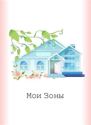 http://s4.uploads.ru/t/KlmFs.jpg