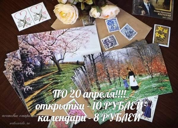 http://s4.uploads.ru/t/Kn7HV.jpg