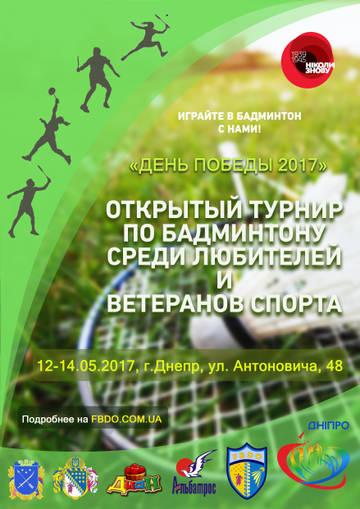 http://s4.uploads.ru/t/KoIqA.jpg