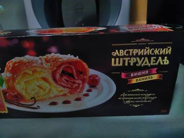 http://s4.uploads.ru/t/KrUfA.jpg
