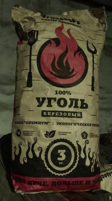 http://s4.uploads.ru/t/KtNha.jpg