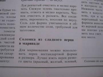 http://s4.uploads.ru/t/Ktpkj.jpg