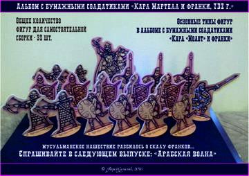 http://s4.uploads.ru/t/L2ByN.jpg