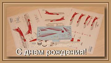 http://s4.uploads.ru/t/LC9xk.jpg