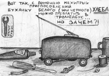 http://s4.uploads.ru/t/LJnHx.jpg