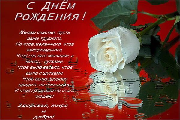 http://s4.uploads.ru/t/LJzSY.jpg
