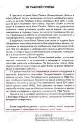 http://s4.uploads.ru/t/LRhoV.jpg