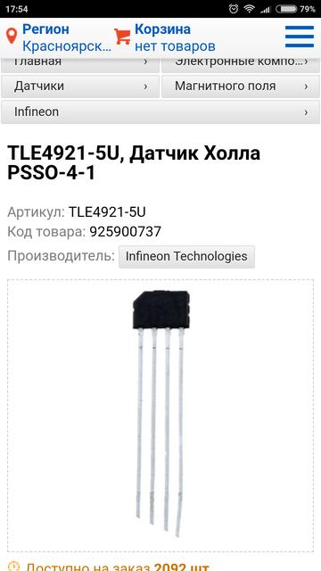 http://s4.uploads.ru/t/LS1dB.png