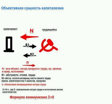 http://s4.uploads.ru/t/LVhOB.jpg