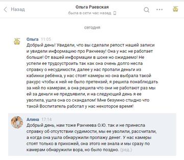 http://s4.uploads.ru/t/LX3nZ.png