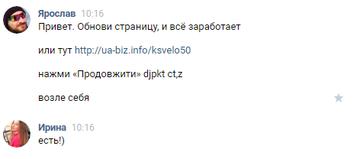 http://s4.uploads.ru/t/LcZsp.png