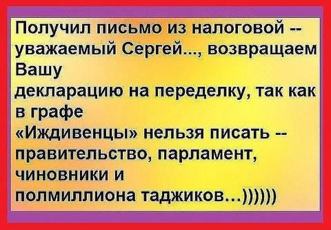 http://s4.uploads.ru/t/LdK6w.jpg
