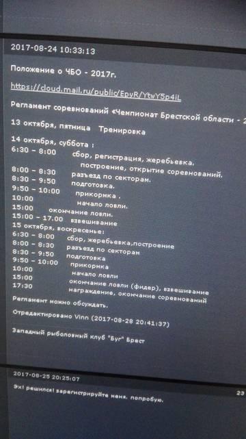 http://s4.uploads.ru/t/LfJeV.jpg