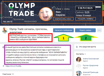 http://s4.uploads.ru/t/Lgos3.png