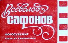 http://s4.uploads.ru/t/Lhiaq.jpg