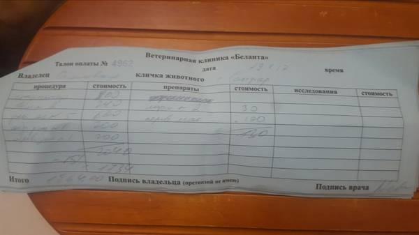 http://s4.uploads.ru/t/LleF8.jpg