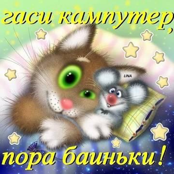 http://s4.uploads.ru/t/LmEAf.jpg