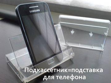 http://s4.uploads.ru/t/LoVKZ.jpg