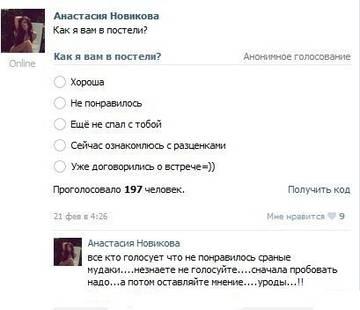 http://s4.uploads.ru/t/LsPQ4.jpg