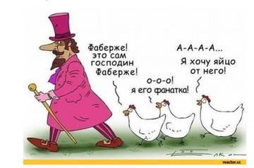 http://s4.uploads.ru/t/M1Hnh.jpg