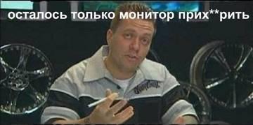 http://s4.uploads.ru/t/M3BOv.jpg
