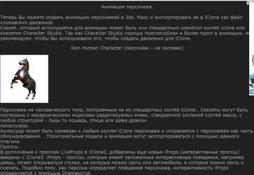 http://s4.uploads.ru/t/M3crZ.jpg