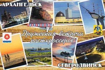 http://s4.uploads.ru/t/M4KuT.jpg