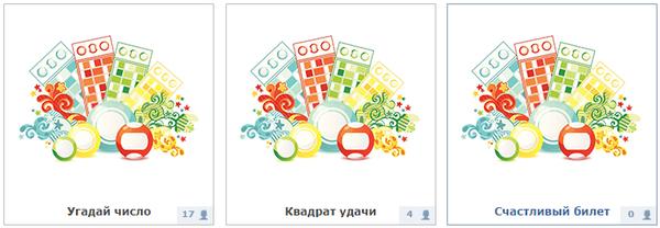 http://s4.uploads.ru/t/M7COB.png