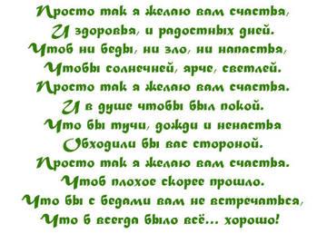 http://s4.uploads.ru/t/M9Shd.jpg