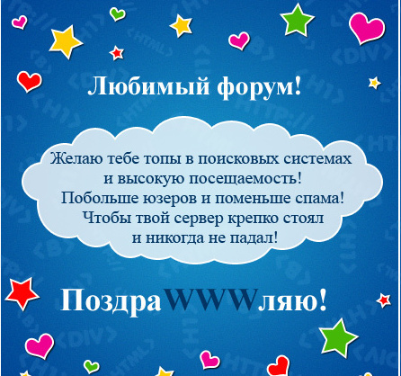 http://s4.uploads.ru/t/MGWn4.jpg
